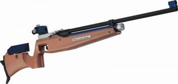 Carabine FEINWERKBAU P500 à air Ambidextre FEINP500